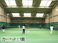 court_i